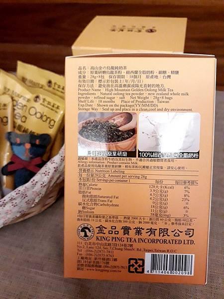 高山金烏龍純奶茶_180919_0002.jpg
