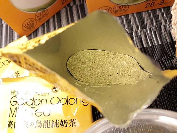 高山金烏龍純奶茶_180919_0015.jpg