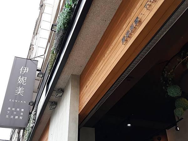 20181212 伊妮美咖啡_181213_0056.jpg