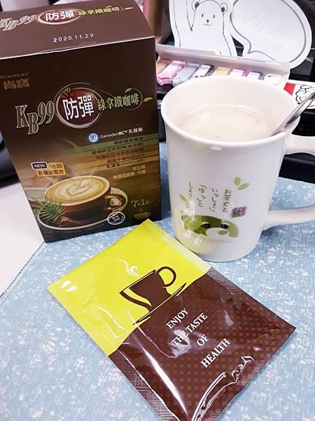 防彈綠拿鐵咖啡_190311_0019.jpg