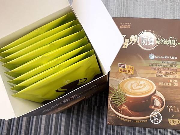 防彈綠拿鐵咖啡_190304_0017.jpg