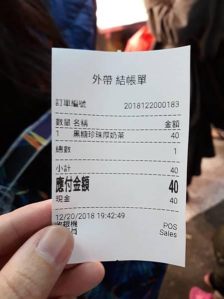 20181220 基隆輕旅行_181224_0015.jpg