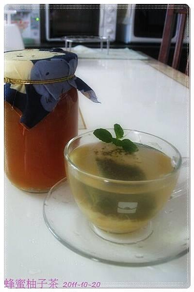 蜂蜜柚子茶-01.jpg