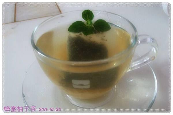 蜂蜜柚子茶-02.jpg