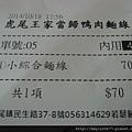 DSC09553.JPG
