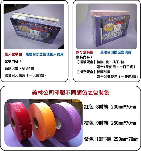 Products%20(4)(2)
