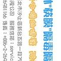 網購_4_1020816