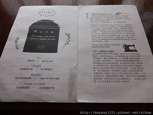 DSCF3308.JPG