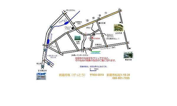 110305_gettou_map_1024768