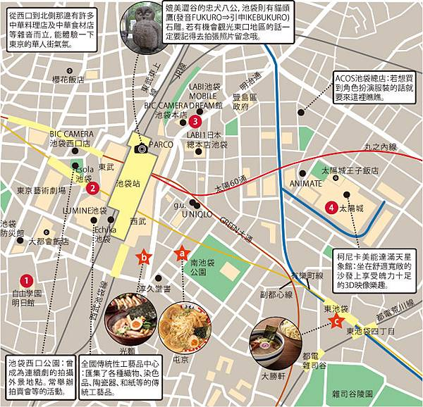 tc_map_ikebukuro