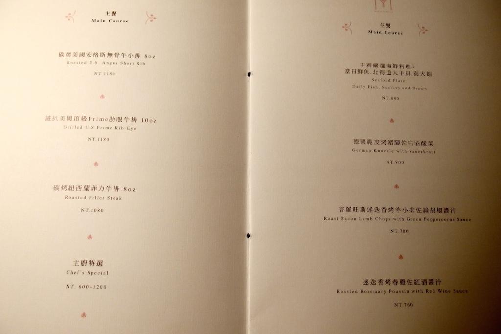 PA190395.JPG