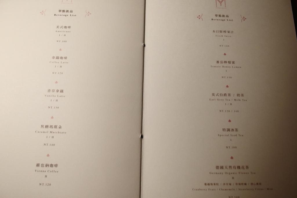 PA190398.JPG