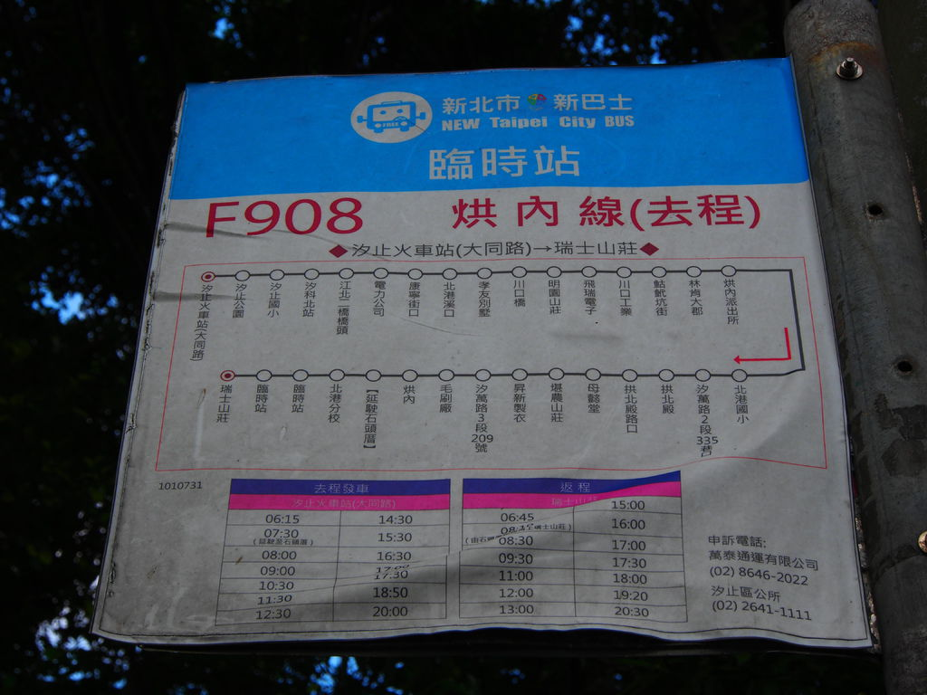 PC070110