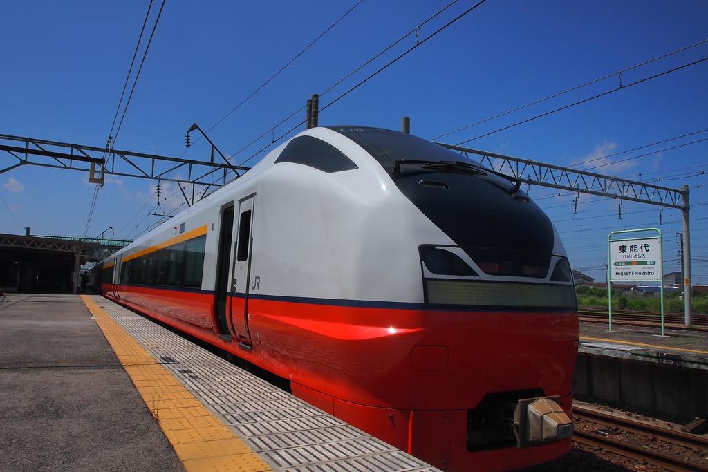 P8053709