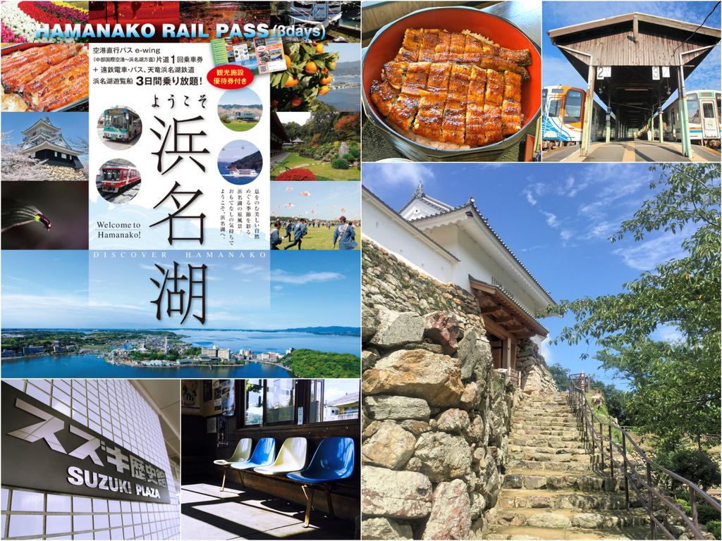 hnrp_soto_jap_Fotor_Collage.jpg