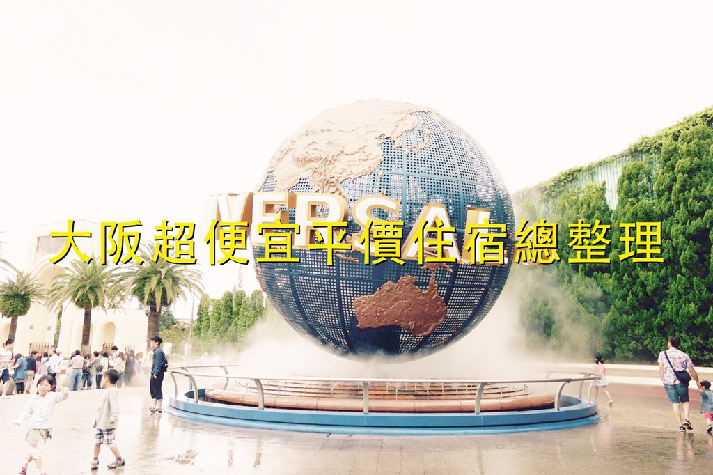 S__3268773.jpg