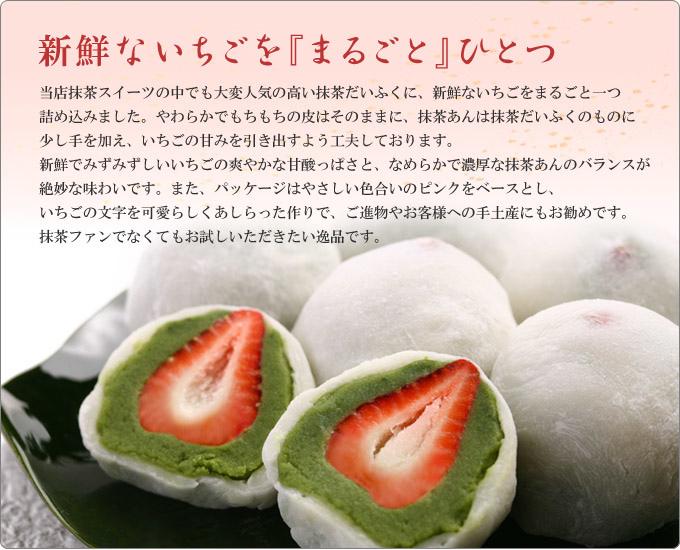 00ichigo02-2.jpg