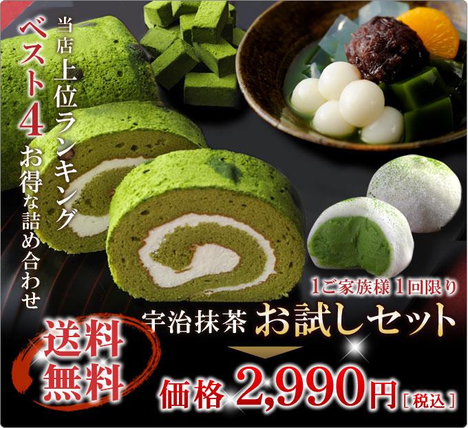 otamashi2625-01-sou.jpg