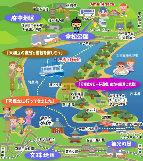 0amanohashidate2.jpg