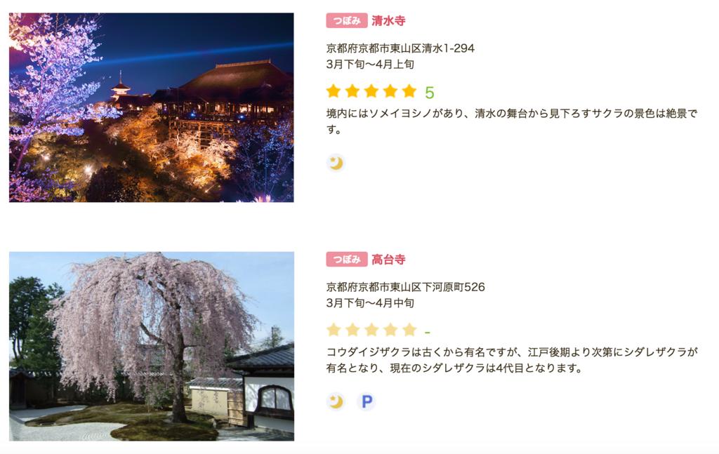 螢幕快照 2016-03-09 22.57.23.png