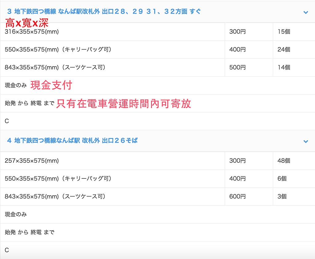 螢幕快照 2016-03-20 11.11.08.png
