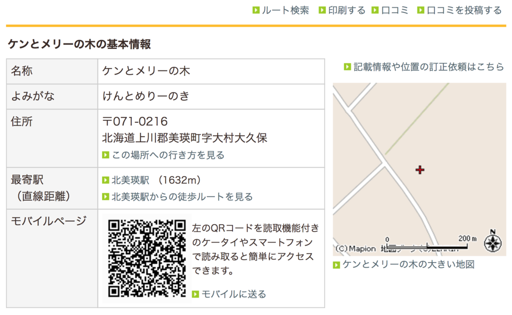 螢幕快照 2016-03-20 13.49.02.png