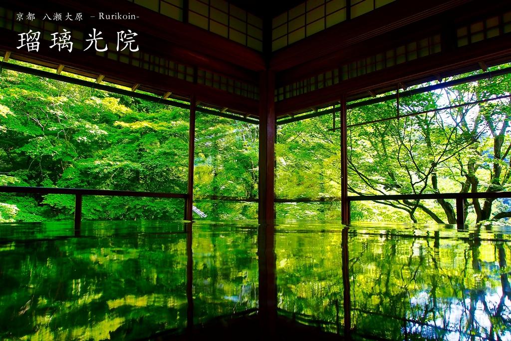 旅遊 - Magazine cover