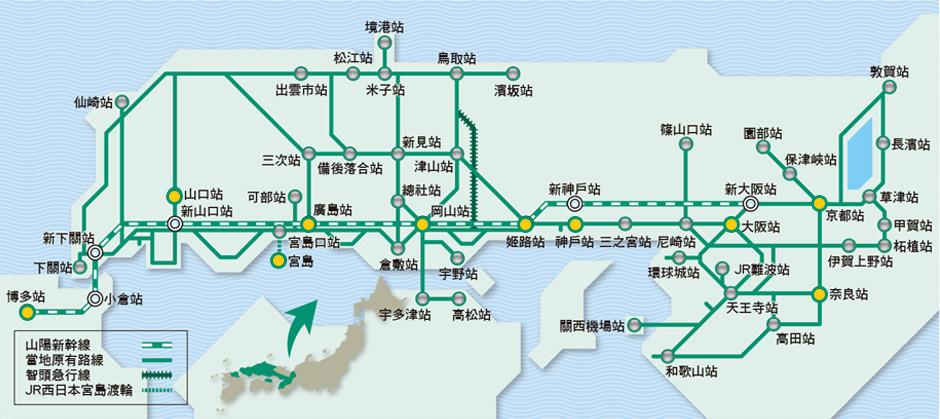 sanyo_sanin_map (1).jpg