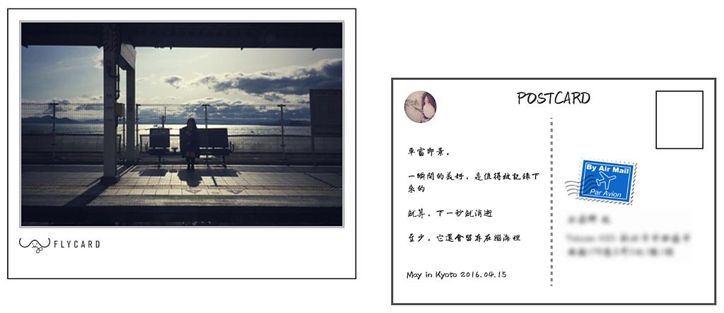 螢幕快照 2016-06-11 22.38.17.png