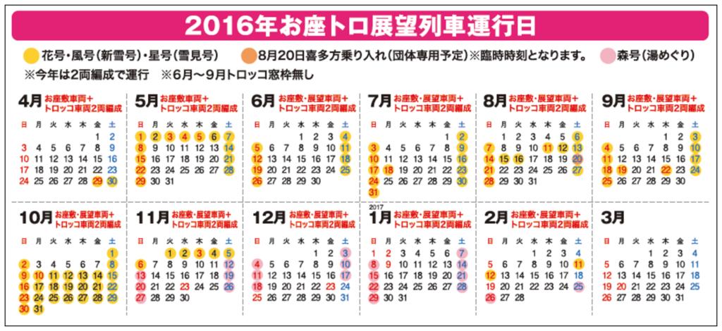 螢幕快照 2016-06-12 12.20.18.png