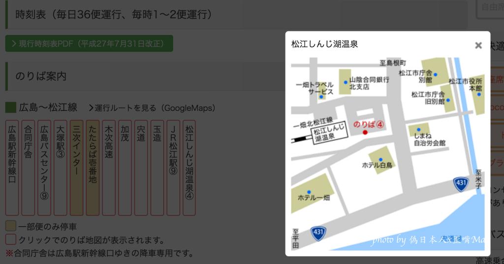 batch_螢幕快照 2016-06-21 21.28.05.png