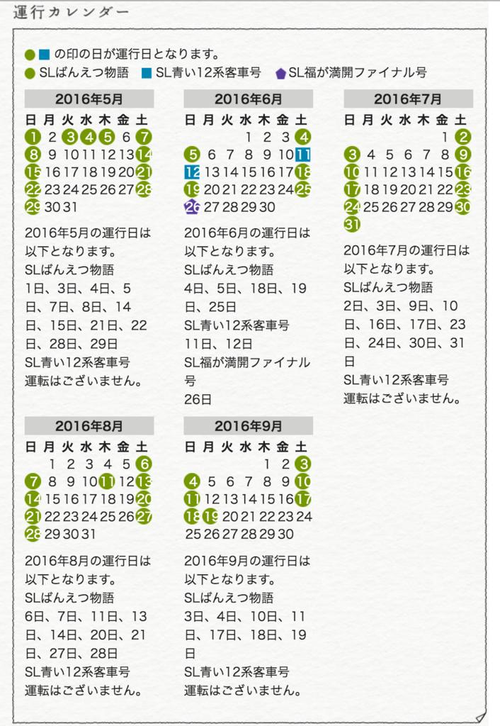 螢幕快照 2016-07-20 11.23.50.png