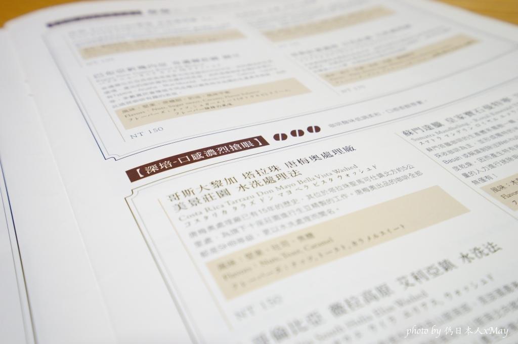 batch_DSC05209.JPG