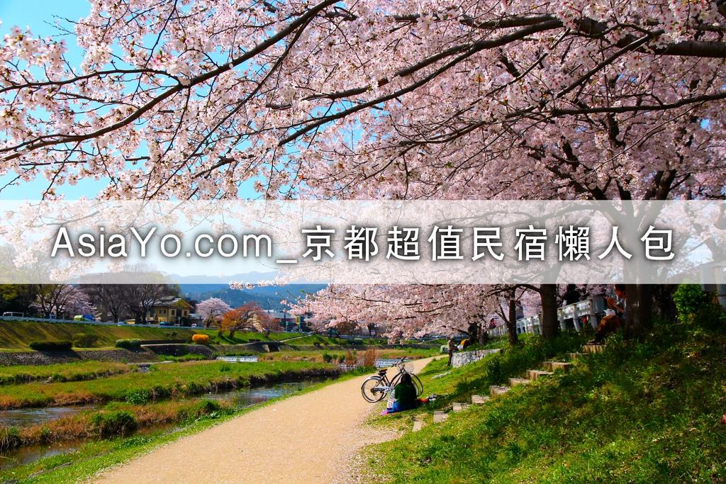 鴨川02.jpg