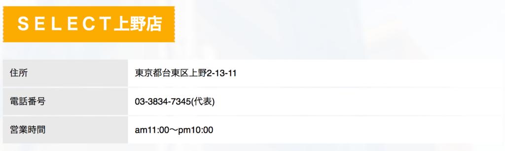 螢幕快照 2017-01-23 15.10.53.png