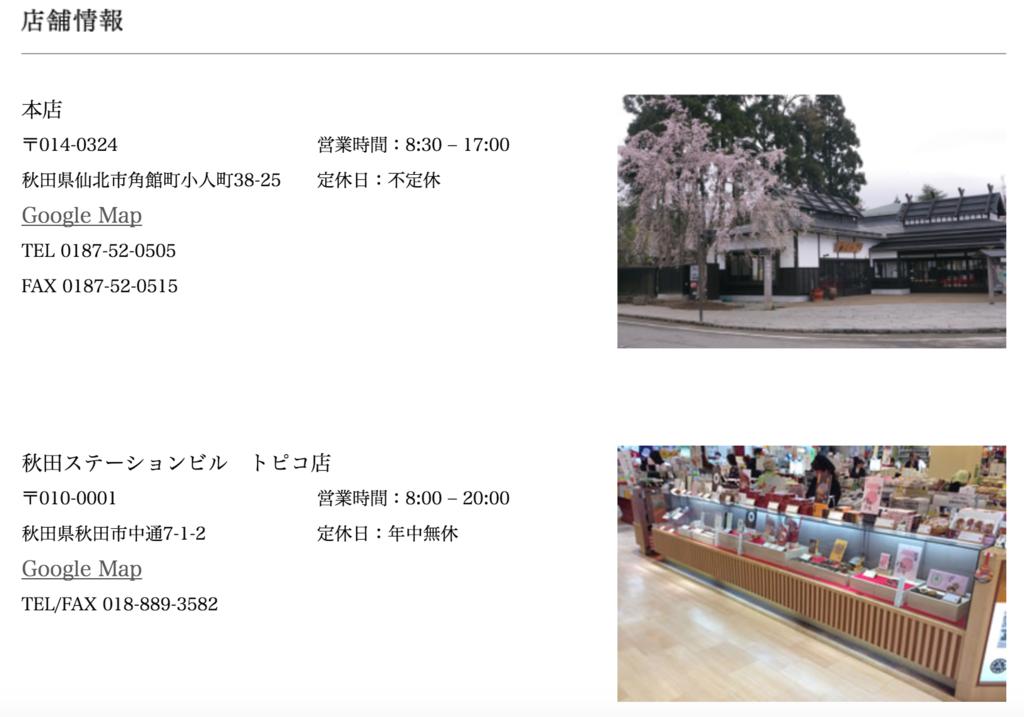 螢幕快照 2017-01-24 12.28.36.png