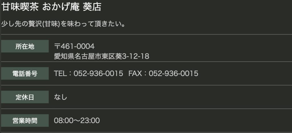 螢幕快照 2017-02-26 20.12.21.png