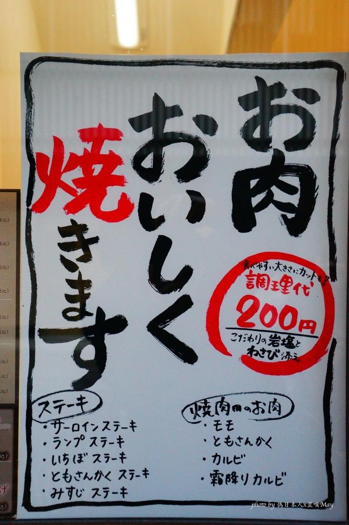 batch_DSC00202.JPG