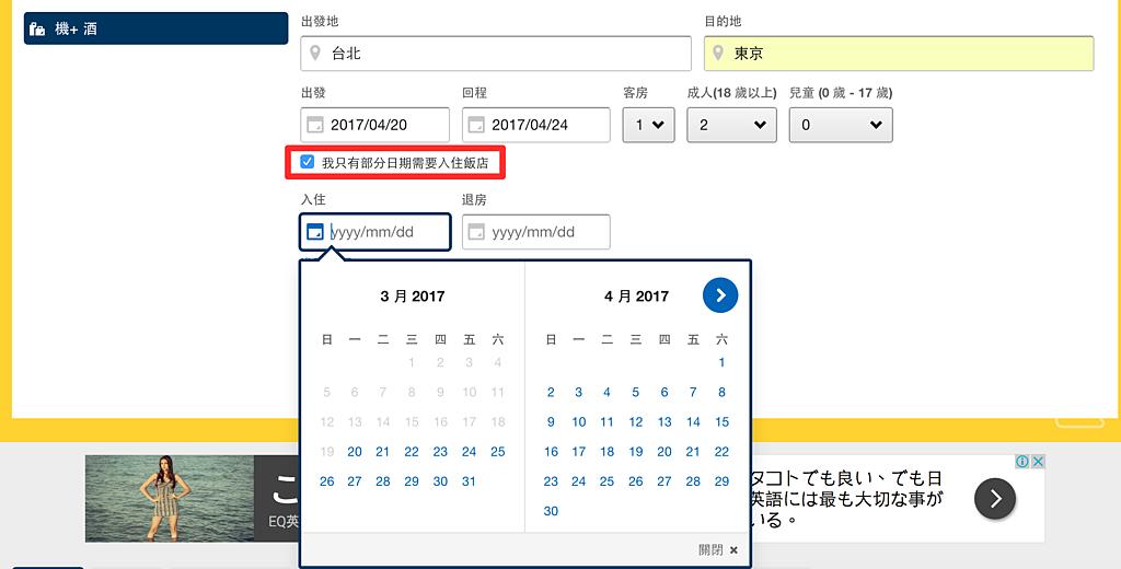 螢幕快照 2017-03-21 10.13.14.png