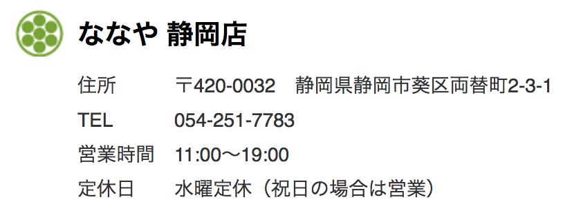 螢幕快照 2017-05-02 12.03.36.png