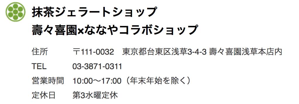 螢幕快照 2017-05-02 13.45.24.png