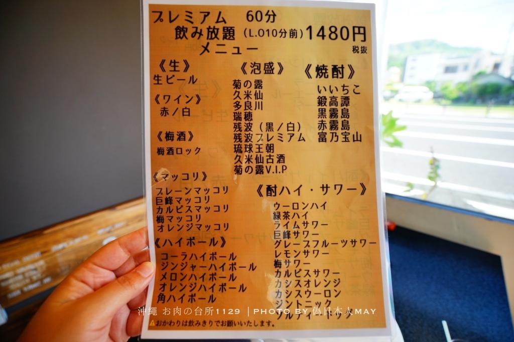 batch_DSC05743.JPG
