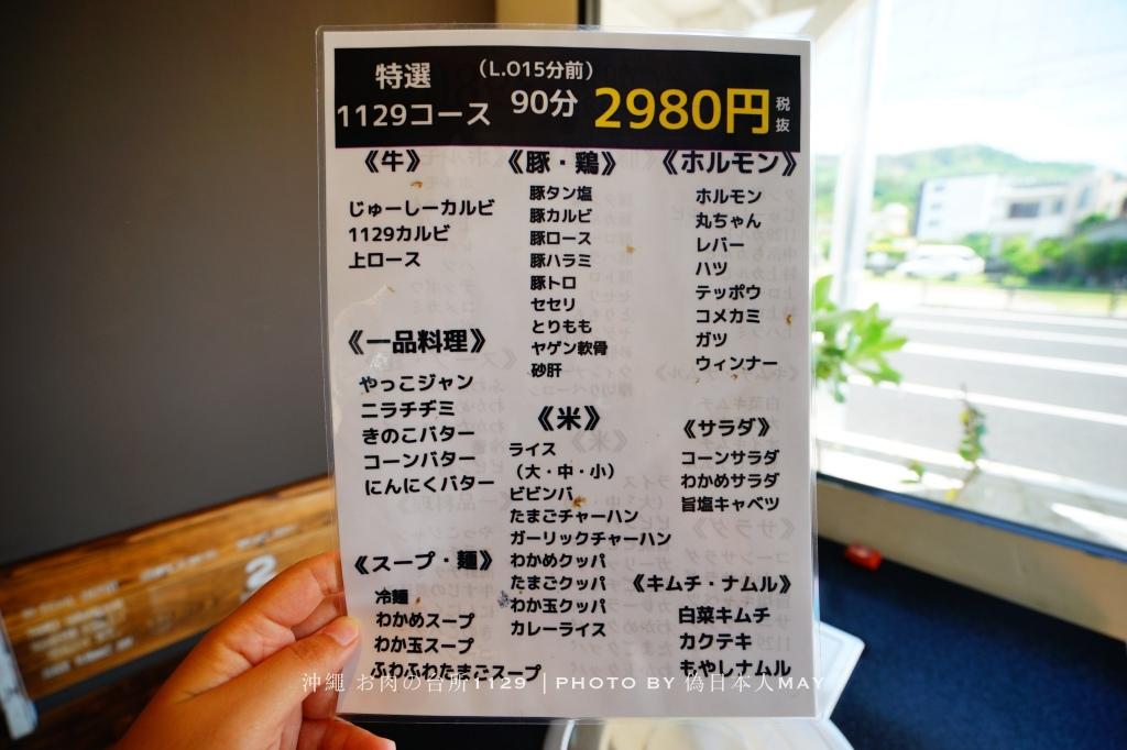 batch_DSC05740.JPG