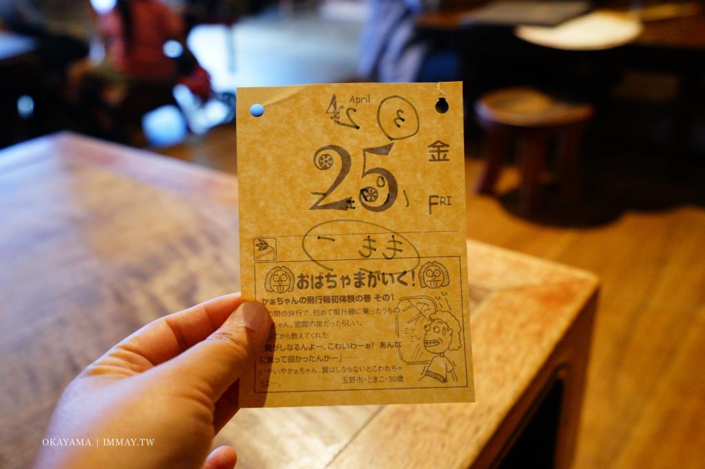 batch_DSC09273.JPG