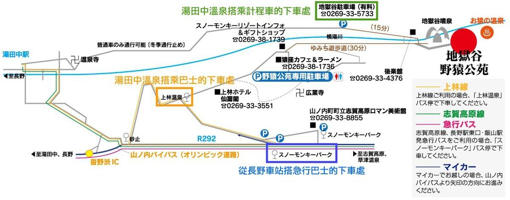 map_jp_yudanaka.jpg