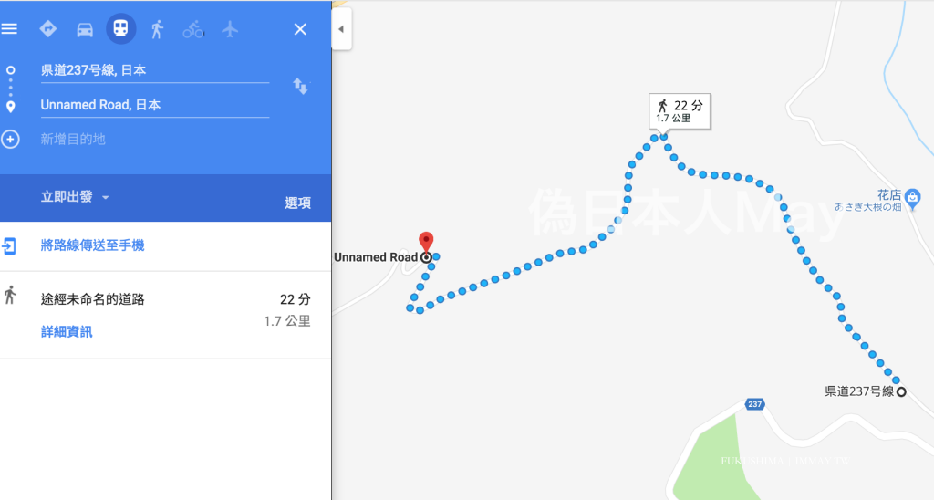 batch_螢幕快照 2017-11-24 16.42.13.png