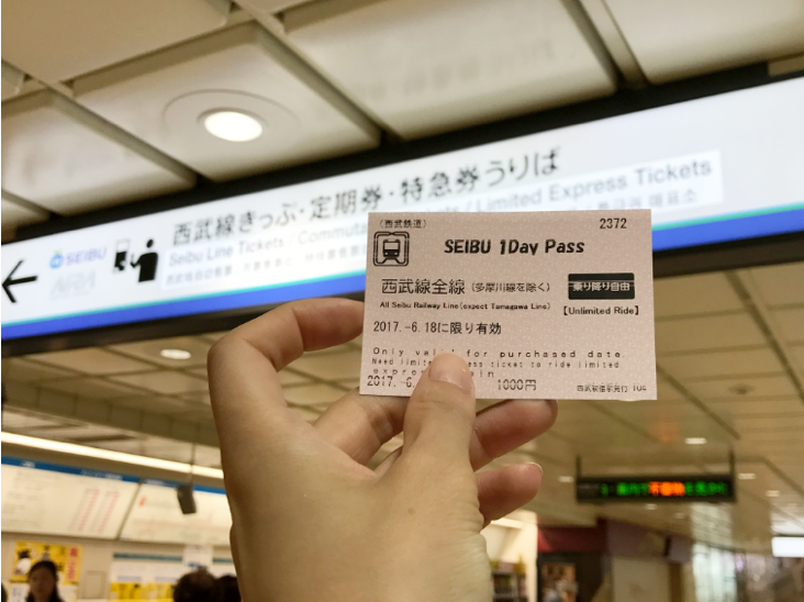 Ticket seibu 1daypass.png