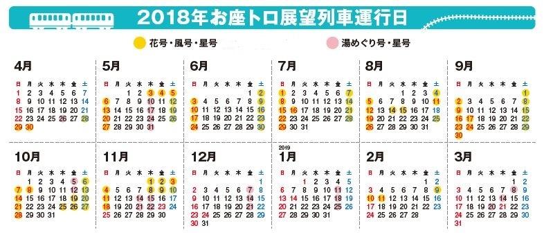 2018ozatororun.jpg