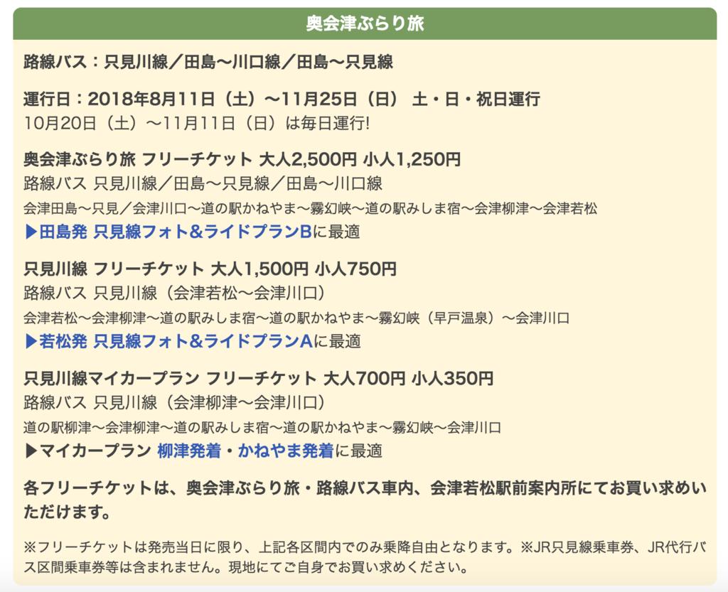 螢幕快照 2018-08-17 20.04.01.png