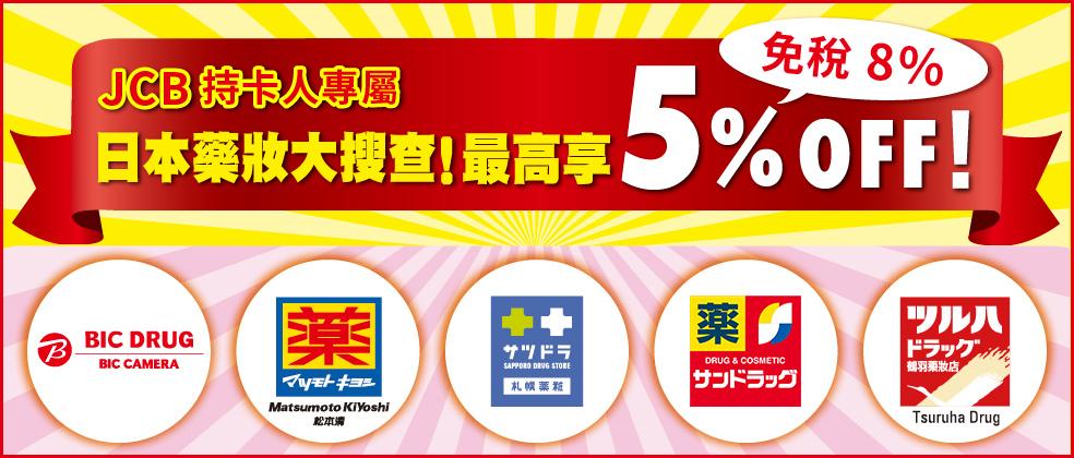 drugstore_title_3.jpg
